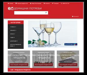 """""""БОЖАНОВИ"""" - Онлайн магазин за битови стоки"""
