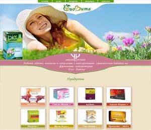 """""""БИОВИТА"""" -специализирани хранителни добавки за здраве"""