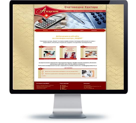 website-kantora-akcent
