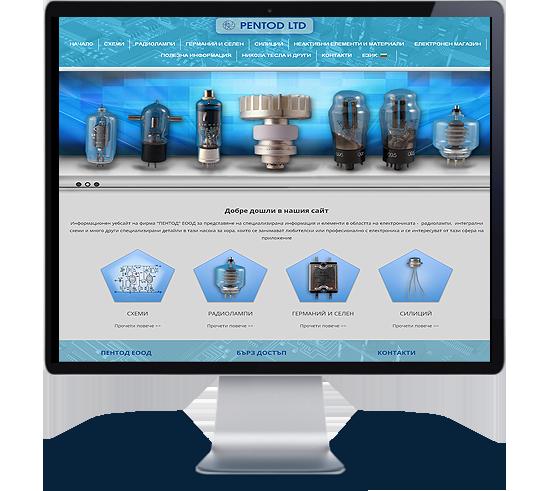 Индивидуален уеб дизайн за сайт, изработка на фирмен уеб за фирма Пентод