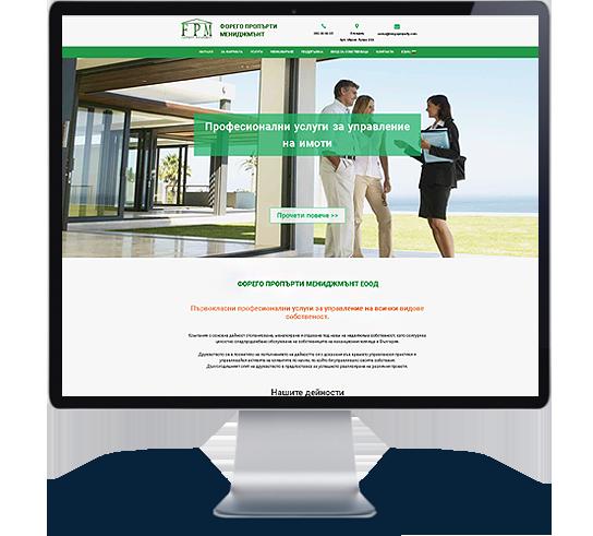 Уеб дизайн и изработване на фирмен уеб сайт