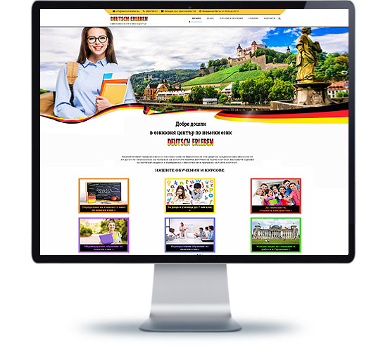 Уеб дизайн, изработване на уеб сайт за счетоводна къща Гарант Плюс, Пловдив