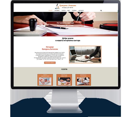 Уеб дизайн изработване на фирмен уеб сайт